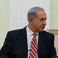 Prime Minister Benjamin Netanyahu Photo: Kibi Gideon, GPO