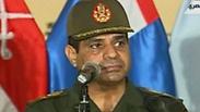 Field Marshal al-Sisi Photo: AFP