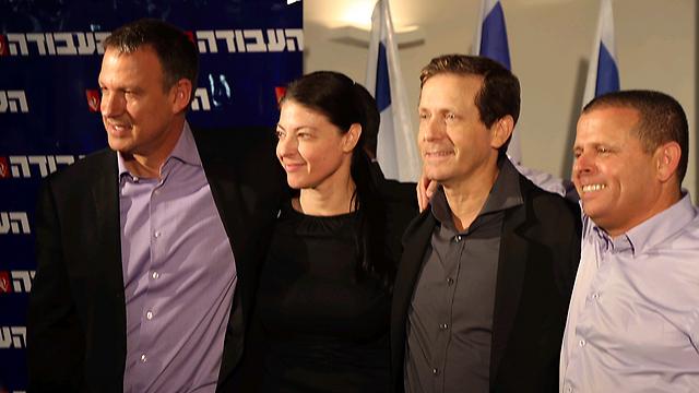 Margalit, Michaeli, Herzog, Cabel (Photo: Motti Kimchi)