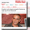 Eyal Golan makes headlines worldwide as alleged victim goes missing
