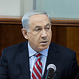 Netanyahu. Urgent meeting Photo: EPA
