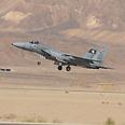 IAF plane taking off during drill Photo: Yair Sagi