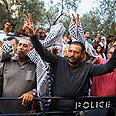Protest outside court Photo: Avishag Shaar-Yeshuv