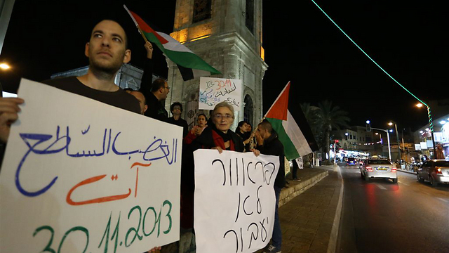 Protest in Jaffa (Photo: Ofer Amram)