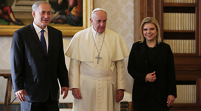 Benjamin and Sarah Netanyahu with Pope Francis I (Photo: Getty) (Photo: Getty)