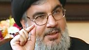 Hezbollah leader Nasrallah Photo: AFP
