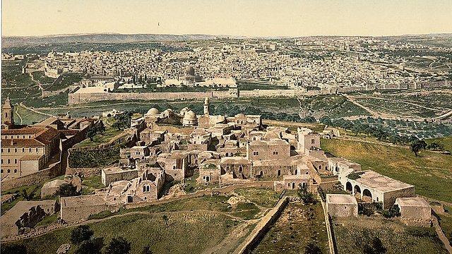 ירושלים ()