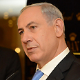 Netanyahu. Lacks mental willingness? Photo: Kobi Gideon, GPO