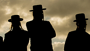 Haredi men Photo: AFP
