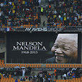 Mandela memorial in Johannesburg Photo: AFP