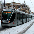 Light Rail still active Photo: Jerusalem Municipality
