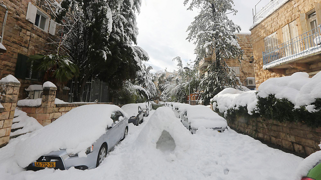 Jerusalem igloo (Photo: Gil Yohanan)