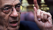 Amr Moussa Photo: AP