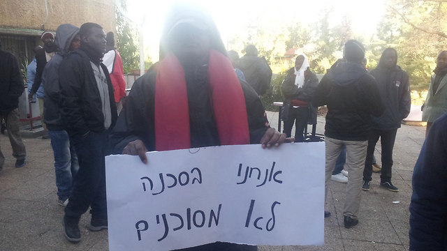 Sign reads: 'We're in danger, not dangerous' (Photo: Yariv Katz)