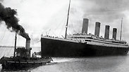 The Titanic starting its maiden voyage in Southampton (archives) Photo: AFP, Southampton City Council