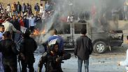 Egypt clashes Photo: AFP
