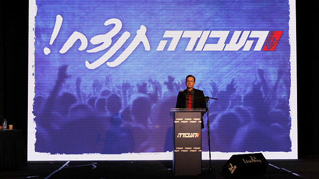 Herzog at Labor Party convention (Photo: Ido Erez)