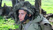 Netzah Yehuda soldier