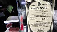 Kashrut certification Photo: Avi Moalem