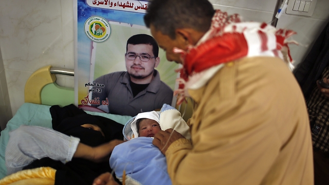 Newborn in Gaza (Photo: Reuters)