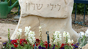 Lily Sharon's headstone Photo: Gadi Kabalo, Yedioth Ahronoth
