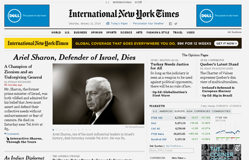 The New York Times features on its homepage an article by Ethan Bronner, former NYT Jerusalem Bureau Desk Editor, titled 'A champion of Zionism and an unforgiving General.'