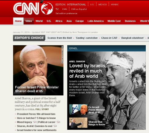 "The CNN website devotes extensive space to Sharon, calling him ""a giant of the Israeli military"""