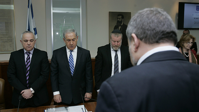 Netanyahu's cabinet honors Sharon (Photo: Olivier Fitoussi) (Photo: Olivier Fitoussi)