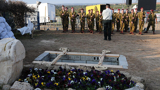 Preparations for the military ceremony (Herzl Yosef)