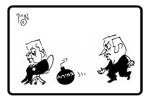 Netanyahu throwing an elections bomb to Sharon (Yedioth Ahronoth archive)