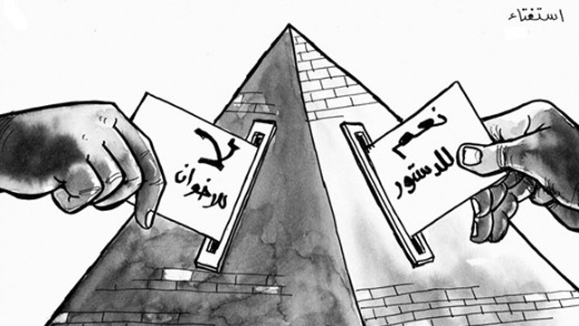 Al-Hayat political cartoon