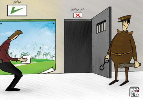"Al Jazeera political cartoon showing the consequence of a ""no"" vote"