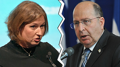 Ministers Tzipi Livni and Moshe Ya'alon (Photos: AFP, Yaron Brenner)