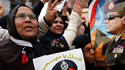 Al-Sisi supporters arrive at polls Photo: Reuters