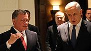 Jordan's King Abdullah II with Prime Minister Netanyahu