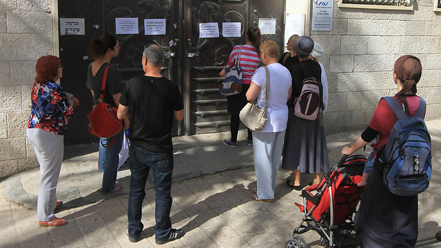 The unemployment office in Jerusalem (Photo Gil Yohanan/Archive)