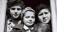 The 'Tehran Children' Photo: GPO