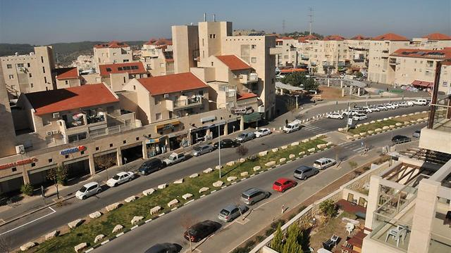 Orthodox Beit Shemesh: Israeli Town Torn By Religion Is