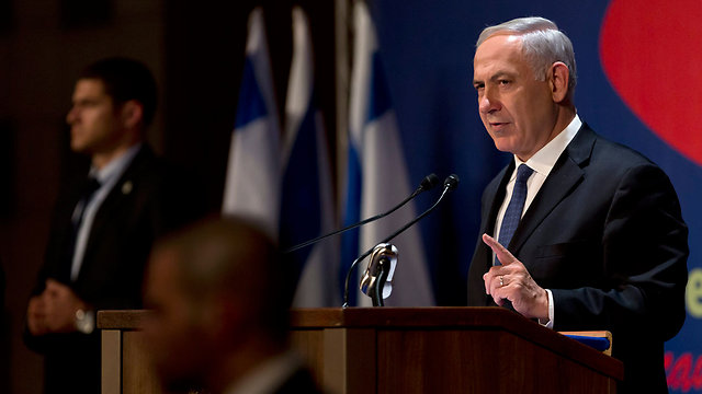 Netanyahu says 'real issue not settlements or Palestinian state but acceptance of Jewish state'  (Photo: EPA)