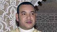 King Mohammed VI of Morocco Photo: AP