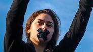 Students rallying for civics teacher Photo: Avishag Shaar-Yashuv