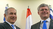 Netanyahu and Harper Photo: Noam Moskovitz