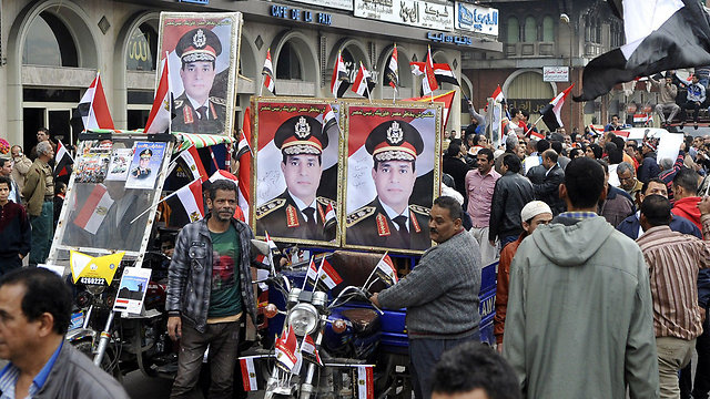 Egypt marks three years since Morsi ouster (Photo: AFP)