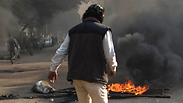 Protests in Egypt (Archive) Photo: AP