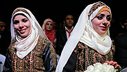 Palestinians newly weds Photo: Reuters
