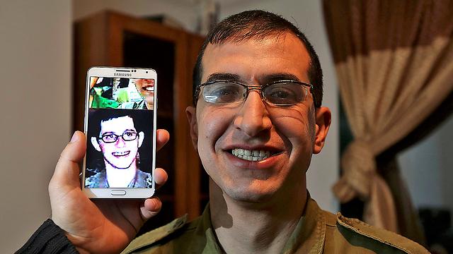 Mahmoud Karira (Photo: AP)