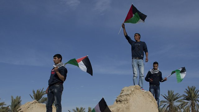 Some 300 Palestinians gathered (Photo: AFP)