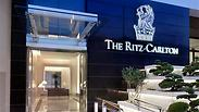 The Ritz-Carlton in Herzliya Photo: Asaf Pinchuk