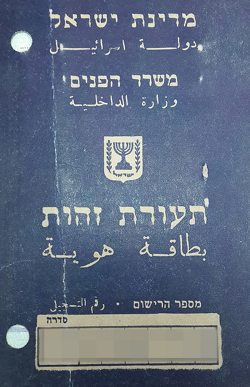 (צילום: דוברות רשות האוכלוסין וההגירה)