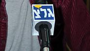 """בגל""""צ הזמינו בטעות את """"אבו חסן"""" לנאום בכנסת"""